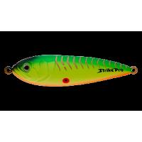 Блесна Strike Pro Killer Pike 75S A17-CP