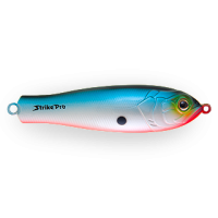 Блесна Strike Pro Salmon Profy 90CD A05-Chrome