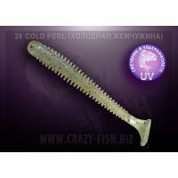Vibro worm 3'' 11-75-25-4