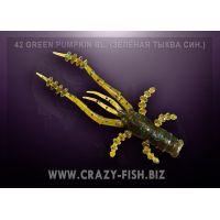 CRAYFISH 26-45-42-6